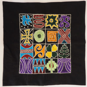 Cushion Cover - African Symbols